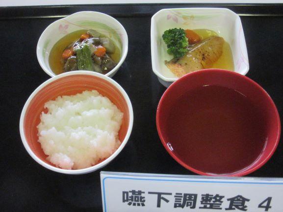 嚥下調整食の一例