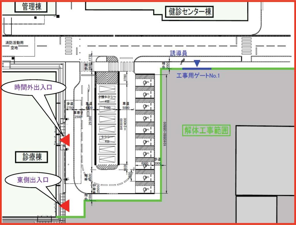 東ロータリー整備計画図