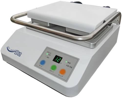 技術提供・助言にて作成された凍結血漿溶解装置
